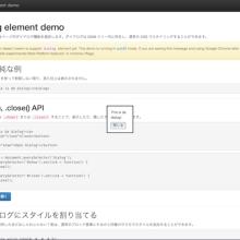 dialog element demo