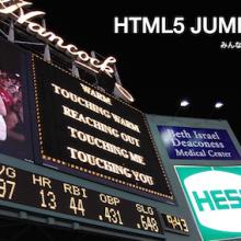 HTML5 JUMBOTRON